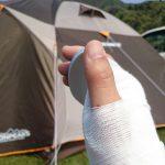 治療を終えて無事テントに帰還 でも痛い