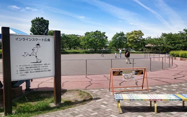 戸田川緑地 インラインスケート広場