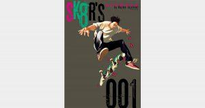 SK8R'S スケーターズ