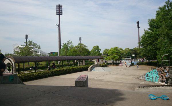 半田運動公園スケートパーク