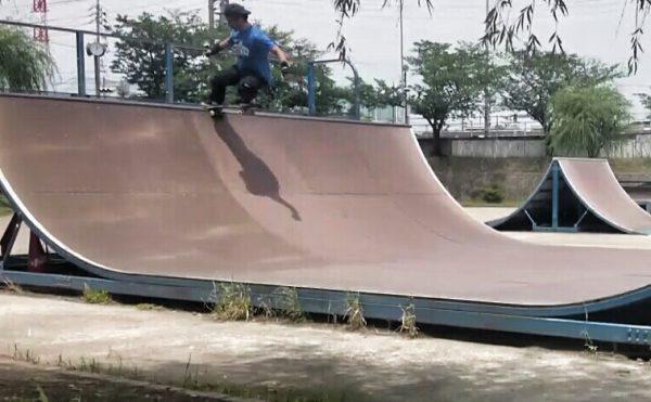 スケートパーク川西のランプ