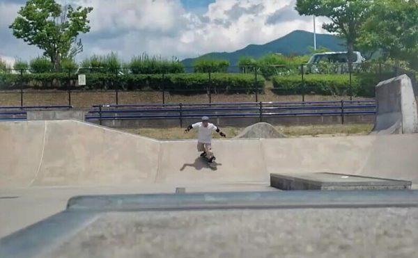 中津川公園スケートパーク